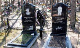 Фото памятников из гранита